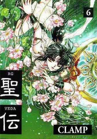 Rg Veda Vol.6