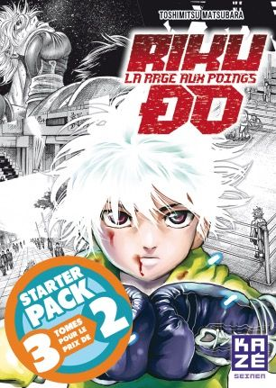 Planning des sorties Manga 2018 Riku-do-coffret-starter-kaze