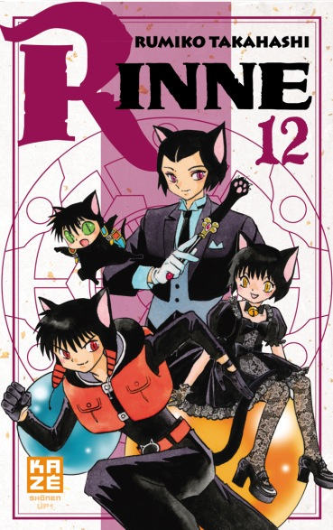 Rinne Vol.12