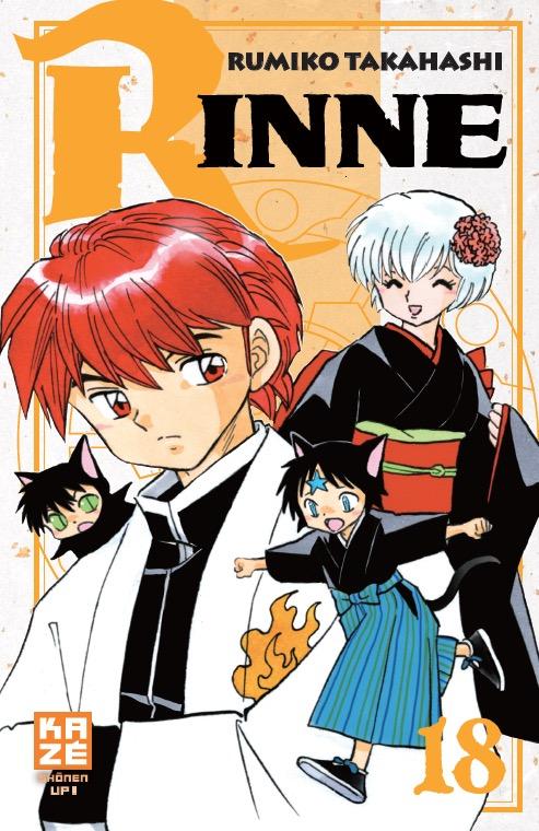 Rinne Vol.18
