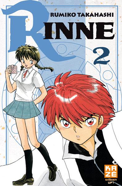 Rinne Vol.2