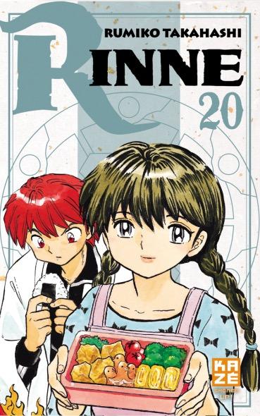 Rinne Vol.20