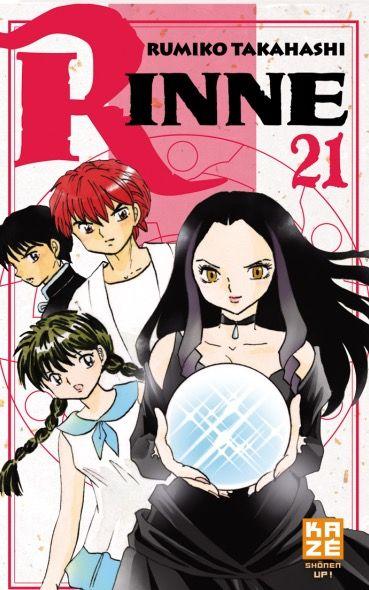 Rinne Vol.21