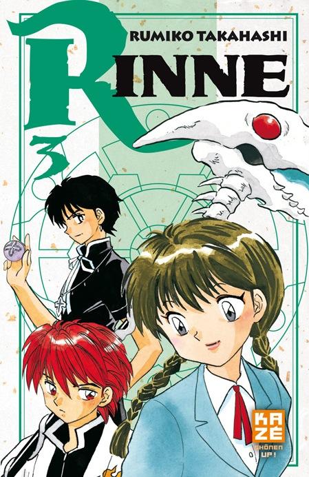 Rinne Vol.3