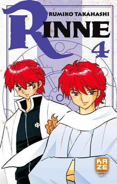 Rinne Vol.4