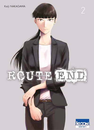 Manga - Manhwa - Route End Vol.2