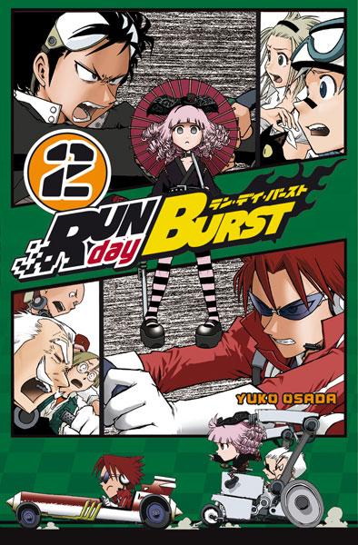 Run Day Burst!! [SHONEN] Run-day-burst-2-ki-oon