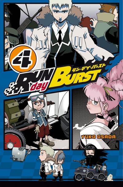 Run Day Burst!! [SHONEN] Run-day-burst-4-ki-oon