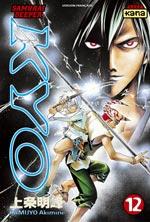 Samurai Deeper Kyo Vol.12
