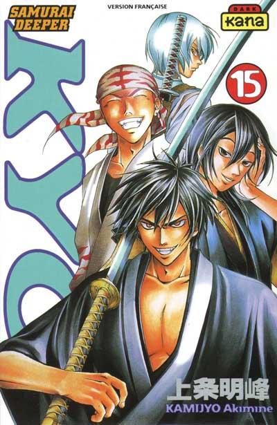 Samurai Deeper Kyo Vol.15
