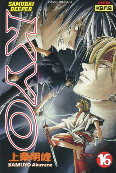 Samurai Deeper Kyo Vol.16