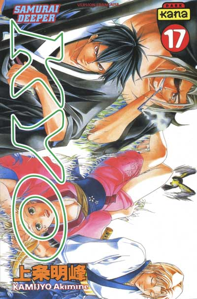 Samurai Deeper Kyo Vol.17