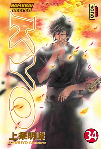 Samurai Deeper Kyo Vol.34
