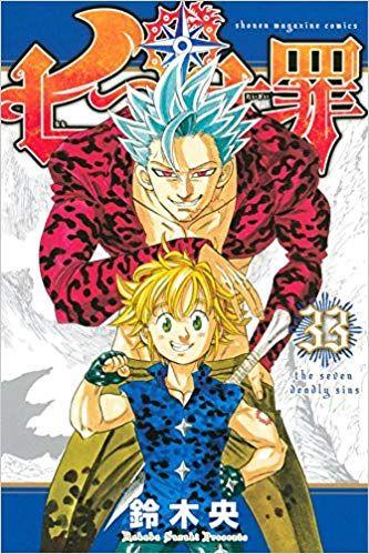 Manga - Manhwa - Nanatsu no Taizai jp Vol.33