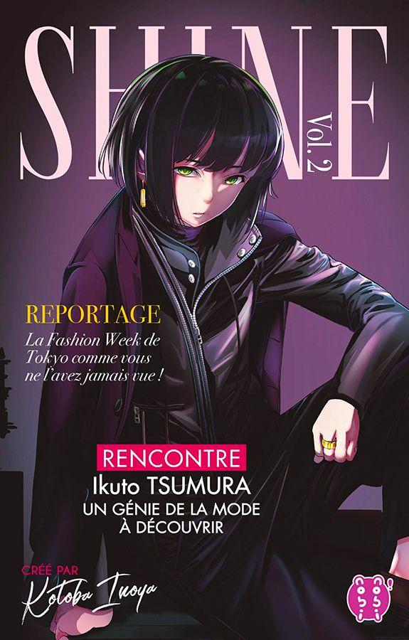 Manga - Manhwa - Shine Vol.2