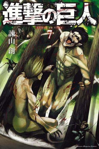 [POST OFICIAL] Shingeki no Kyojin (Ataque a los titanes) -- Temporada 3 -- 22 de Julio 2018 Shingeki-no-kyojin-07-kodansha