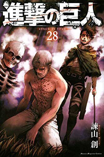 Manga - Manhwa - Shingeki no Kyojin jp Vol.28