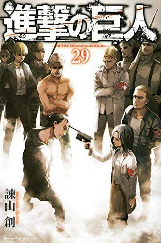 Manga - Manhwa - Shingeki no Kyojin jp Vol.29