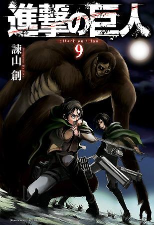 [POST OFICIAL] Shingeki no Kyojin (Ataque a los titanes) -- Temporada 3 -- 22 de Julio 2018 - Página 2 Shingeki-no-kyojin-9-kodansha