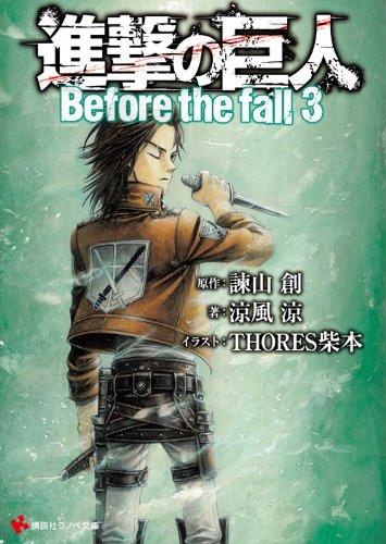 [POST OFICIAL] Shingeki no Kyojin (Ataque a los titanes) -- Temporada 3 -- 22 de Julio 2018 Shingeki-no-kyojin-roman-before-the-fall-03-kodansha