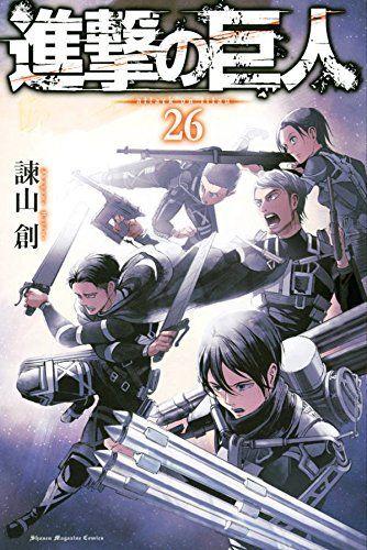 Manga - Manhwa - Shingeki no Kyojin jp Vol.26