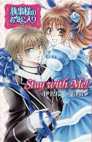 http://www.manga-news.com/public/images/vols/shitsuji-sama-no-okiniiri-roman-stay-with-me.jpg