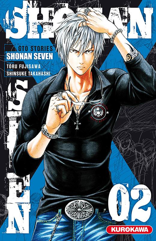 Manga - Manhwa - Shonan Seven Vol.2