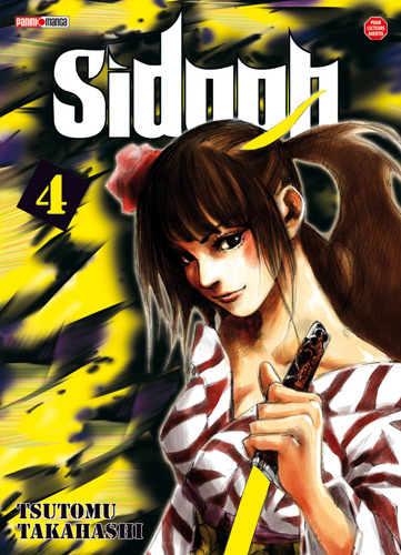 http://www.manga-news.com/public/images/vols/sidooh_04.jpg