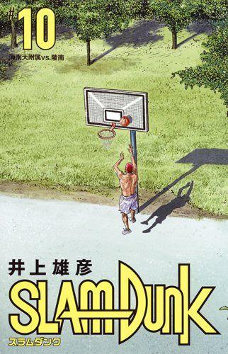 Manga - Manhwa - Slam Dunk - Nouvelle édition jp Vol.10