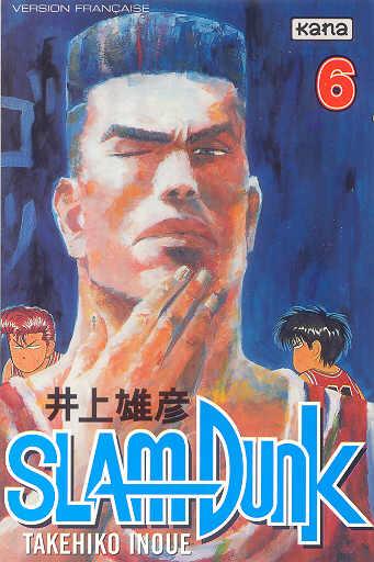 Slam Dunk tome 6 - scans originaux