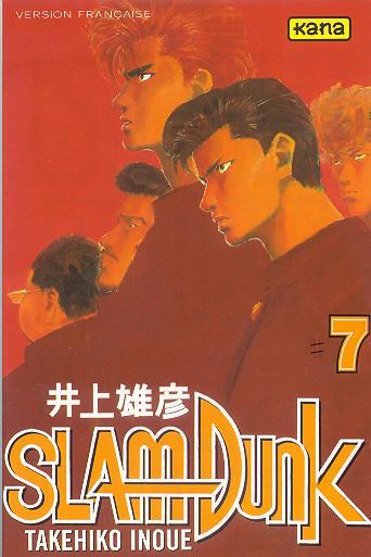 Slam dunk Vol.7