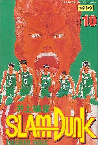 Slam dunk Vol.10