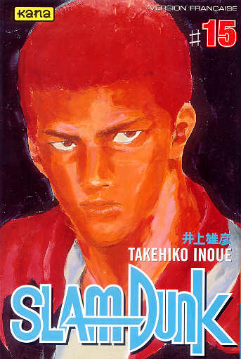 Slam dunk Vol.15