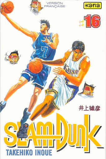 Slam dunk Vol.16