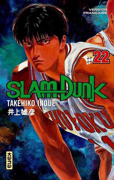 Slam dunk Vol.22