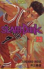 Slam dunk Vol.23