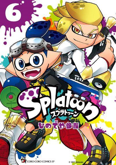 Manga Vo Splatoon Jp Vol 6 Hinodeya Sankichi Hinodeya