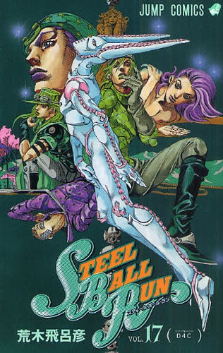 [Manga/Anime] JoJo's Bizarre Adventure Steel-ball-run-jp-17