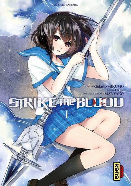 STRIKE THE BLOOD © GAKUTO MIKUMO / TATE 2012 / ASCII MEDIAWORKS