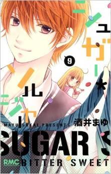 Top Oricon : bilans et classements - Page 5 Sugar-soldier-jp-9
