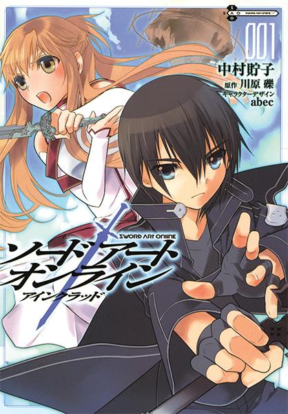 http://www.manga-news.com/public/images/vols/sword-art-online-aincrad-1.jpg