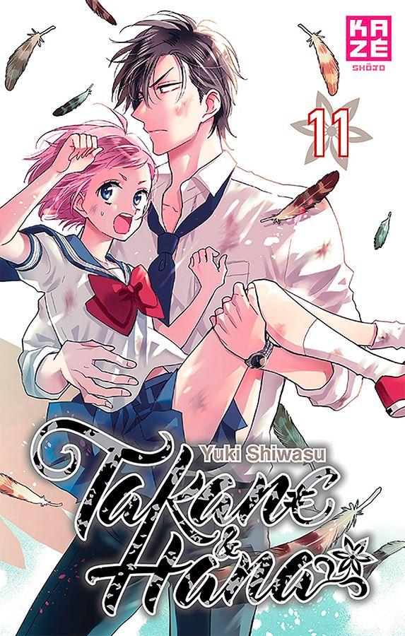 Manga - Manhwa - Takane & Hana Vol.11
