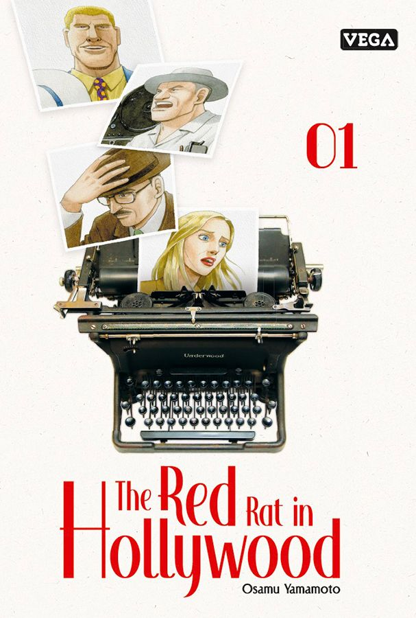 Manga - Manhwa - The Red Rat in Hollywood Vol.1
