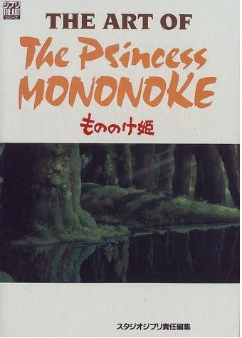 Vos arts books Theartok_princess