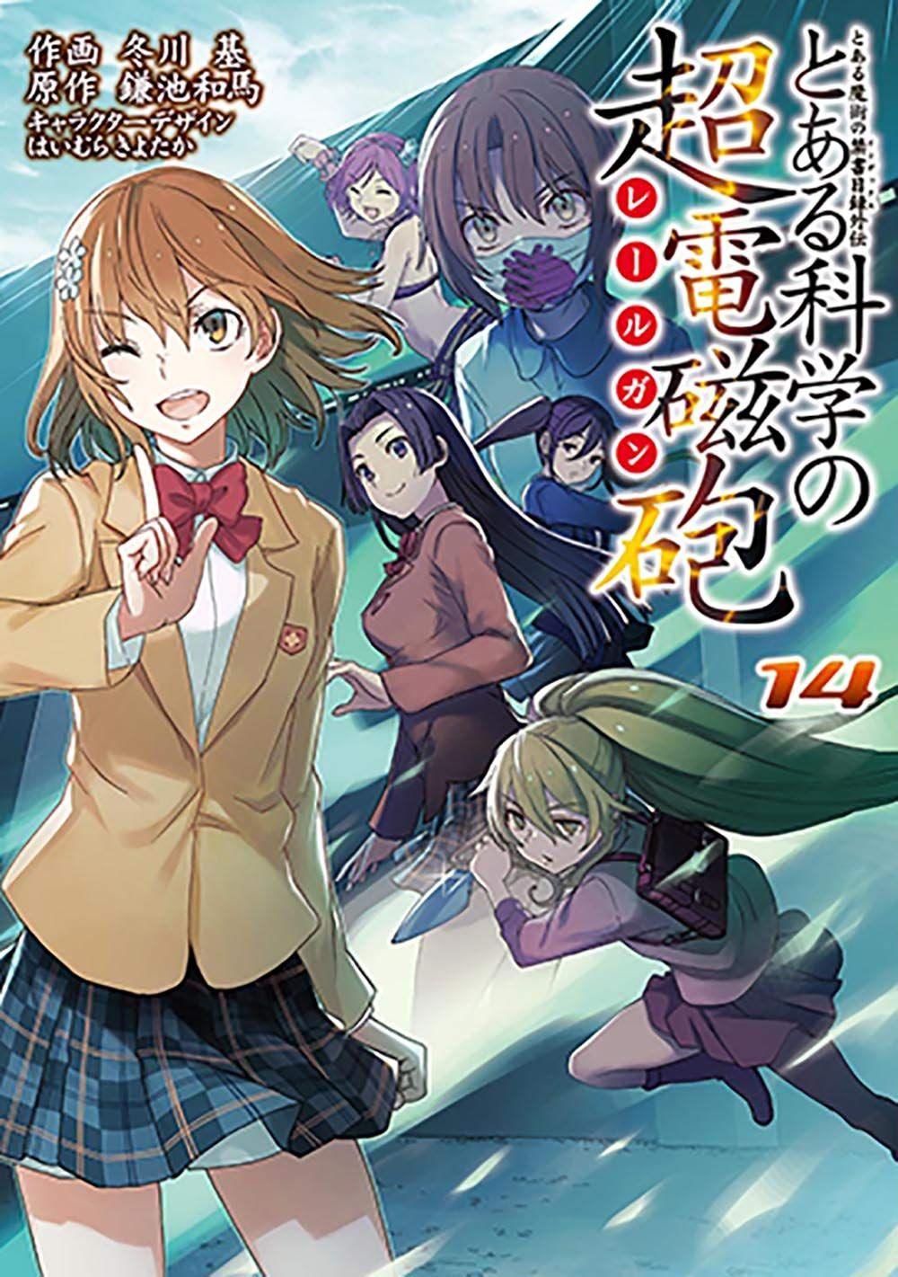 Manga - Manhwa - To Aru Kagaku no Railgun jp Vol.14