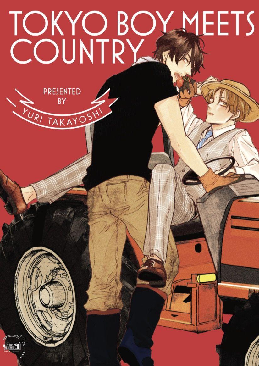 Manga - Manhwa - Tokyo Boy Meets Country