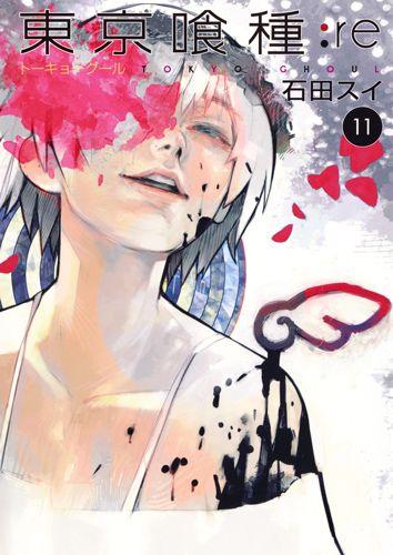 Manga - Manhwa - Tôkyô Ghoul:re jp Vol.11