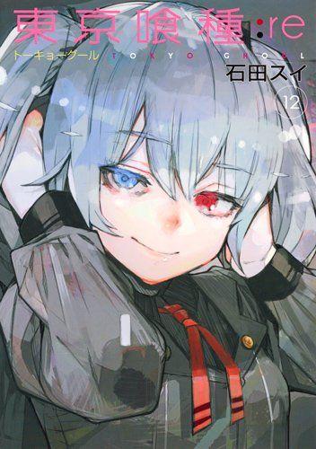Manga - Manhwa - Tôkyô Ghoul:re jp Vol.12