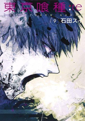 Manga - Manhwa - Tôkyô Ghoul:re jp Vol.9