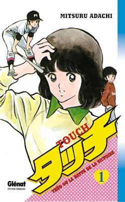Touch 26 Tomes [Manga] [MULTI]